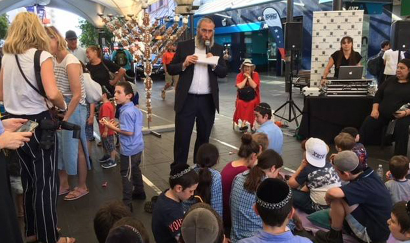 Chanukah in the Mall